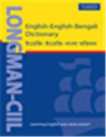 Longman-CIIL English-English-Bangla Dictionary