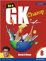 Be a GK Champ 8 (Updated Edition)