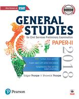 General Studies Paper II:  For Civil Services Preliminary Examination 2018,  2018/e
